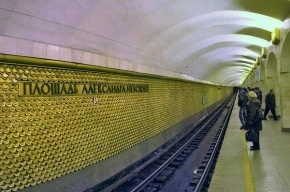 Погибшего на «Площади Александра Невского» толкнули под поезд друзья