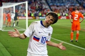 Андрей Аршавин вошел в число лучших футболистов планеты, не игравших на ЧМ