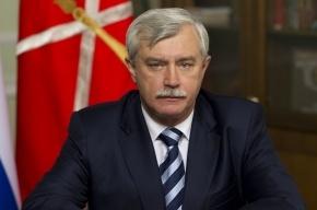 Путина просят отправить Полтавченко в отставку