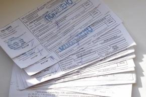 Депутаты поддержали увеличение административных штрафов до 50 тысяч рублей
