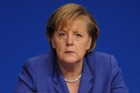 Меркель рассказала о новой исторической эпохе