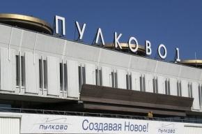 Рейс из Мурманска в Петербург задержали из-за плохой погоды