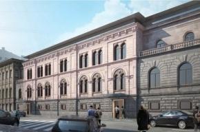 Европейский университет лишится лицензии вместе с зданием