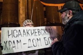 Мединский назвал главное условие передачи Исаакия РПЦ