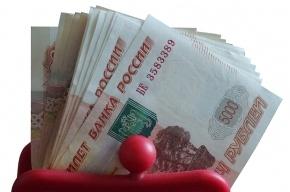 ПФР назвал сроки единовременной выплаты пенсионерам