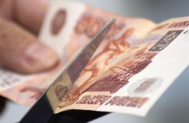 Минфин предлагает девальвировать курс рубля