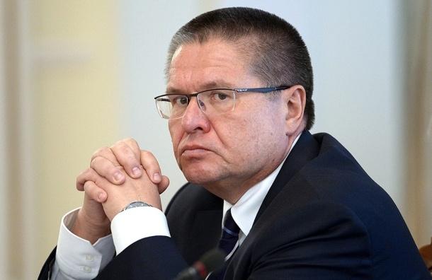 СК назвал объемы арестованного имущества Улюкаева
