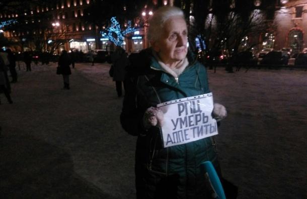 Горожане призывают Полтавченко уйти в отставку на народном сходе по Исаакию