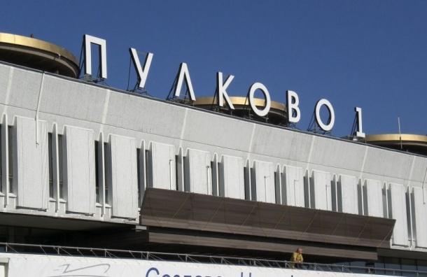 Несколько рейсов из Ухты в Петербург перенесли на воскресенье