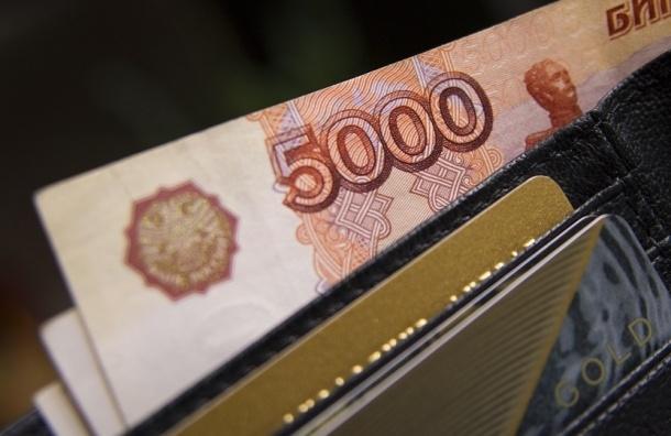 МЭР и Минфин планируют запретить оплату наличными деньгами