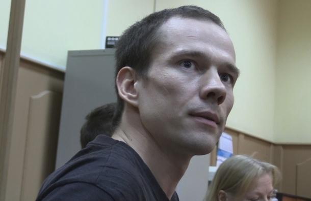 Верховный суд постановил немедленно освободить Дадина