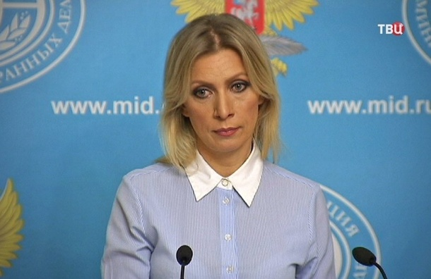 Захарова: Россия свои территории невозвращает