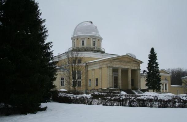 Коллектив Пулковской обсерватории вынес вотум недоверия директору