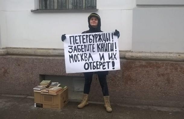 Минкульт назвал слова против объединения РНБ иРГБ борьбой заветряные мельницы