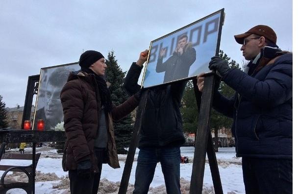 Память Бориса Немцова почтили в Пскове
