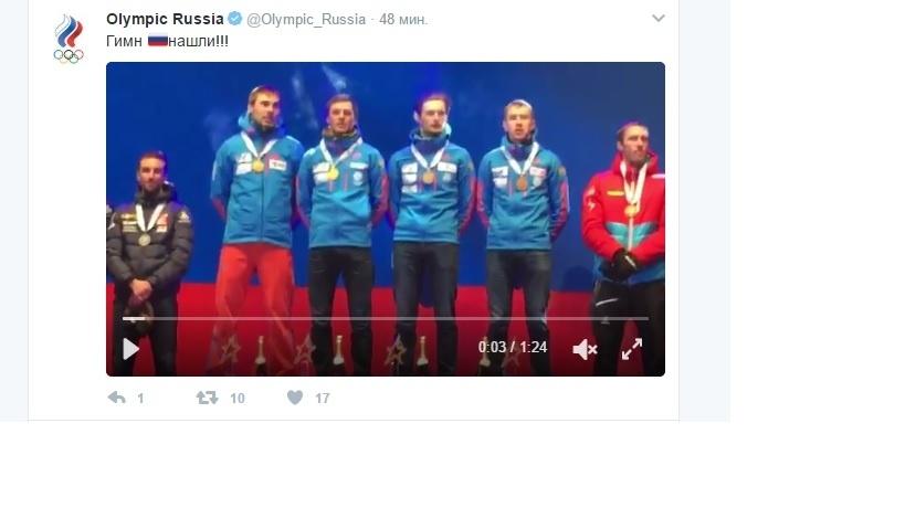 Нанаграждении сборной РФ перепутали гимн: биатлонисты спели его сами