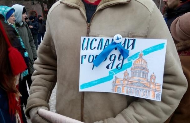 Только 17,8% петербуржцев за передачу Исаакия РПЦ