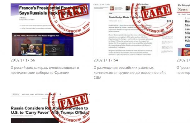 Раздел с фейковыми новостями о России появился на сайте МИД