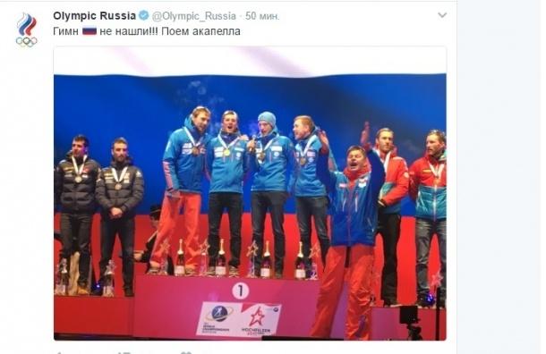 НаЧМ побиатлону включили старый гимн Российской Федерации