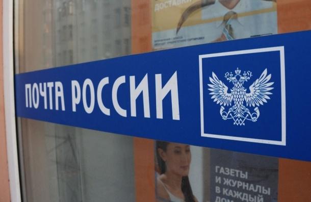 Минкомсвязи ищет нового руководителя «Почты России»