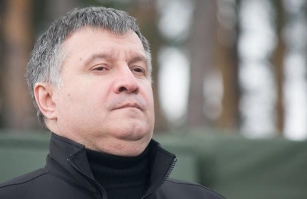 Аваков: у Киева есть конкретный план по возвращению Крыма и Донбасса
