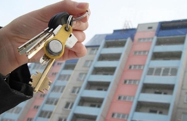 Госдума приняла поправку о бессрочной приватизации жилья