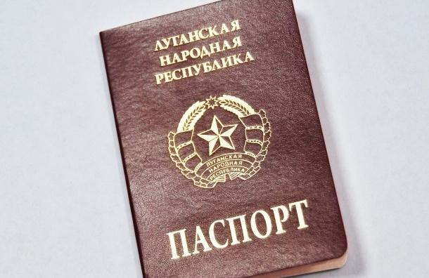 Путин подписал указ о признании в России паспортов ДНР и ЛНР