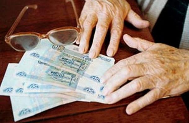 Средний размер пенсии в России перевалил за 14 тысяч