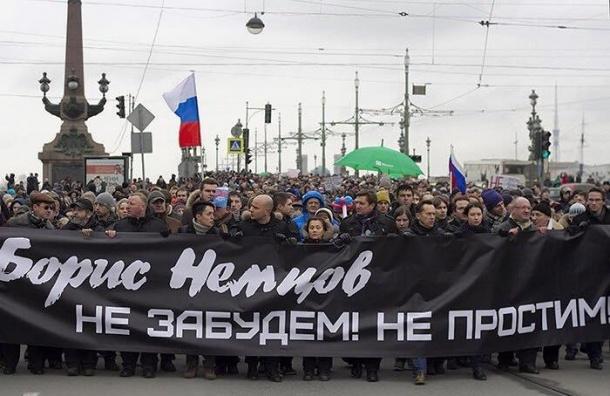Смольный согласовал митинг памяти Бориса Немцова