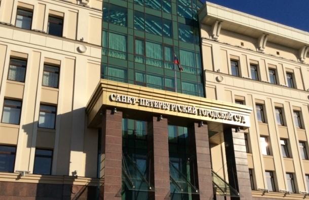 Дело о сносе самостроя на Тбилисской улице перенесли