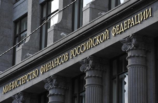 Министр финансов начал закупку валюты набирже