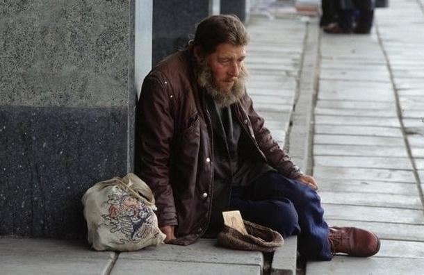 Число бедных в Петербурге составляет 70 тыс человек