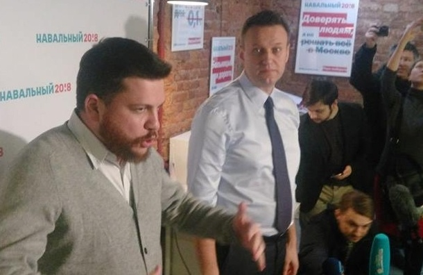 Навальный официально открыл предвыборный штаб в северной столице
