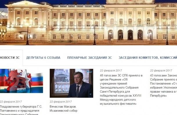 ВСПбГУ поведали опозиции университета попередаче Исаакия РПЦ