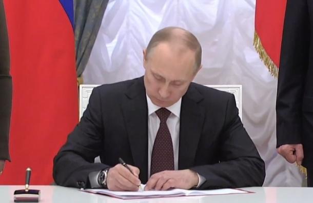 Путин хочет запретить сотрудникам ФСО раскрывать в сети данные о службе