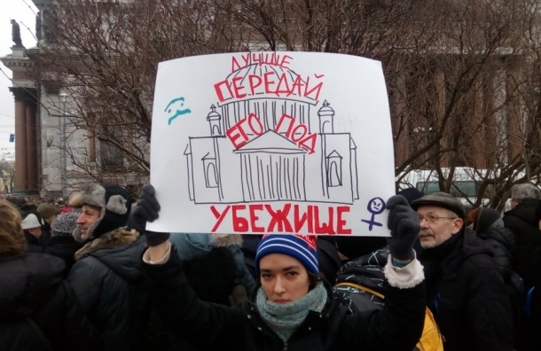 Корпорация РПЦ проголодалась