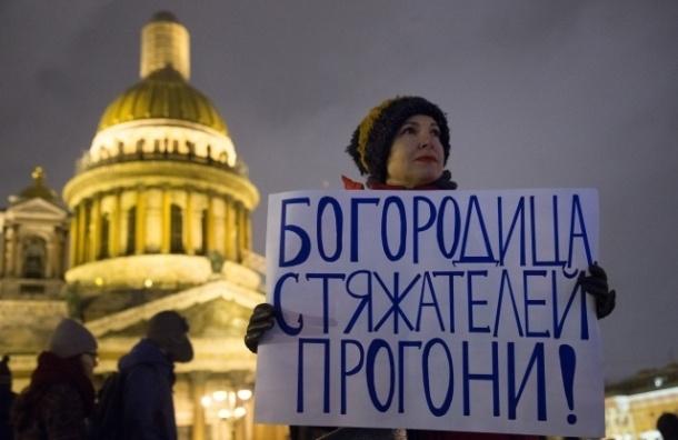 Единороссы вместе с ЛДПР требуют от Полтавченко проверить противников передачи Исаакия