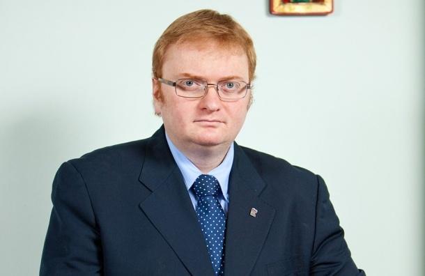 Володин назвал слова Милонова недопустимыми