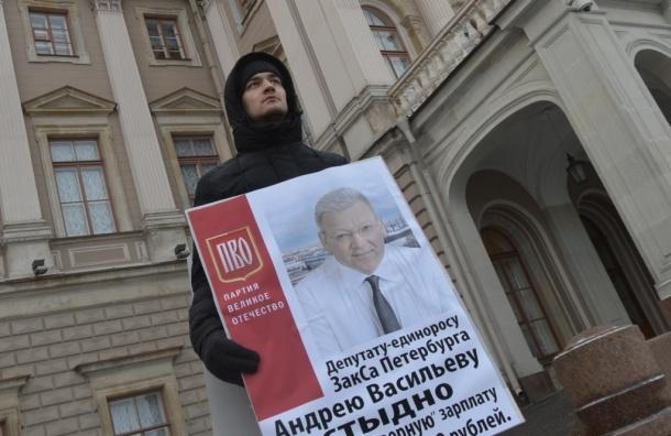 «Нищему» депутату Васильеву предложили получать зарплату бюджетников