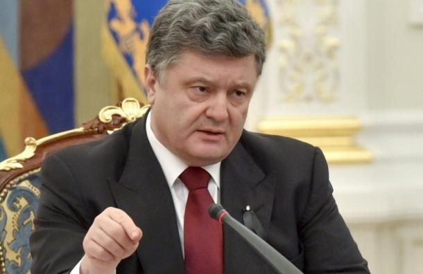 Порошенко: Москва пыталась превратить жизнь жителей Авдеевки в ад