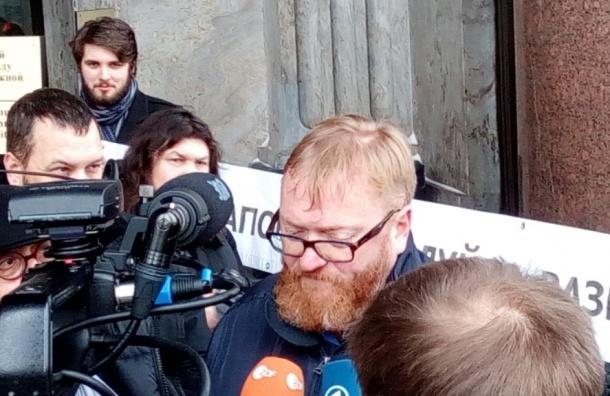 Милонов обвинил Вишневского в воровстве епархиального циркуляра