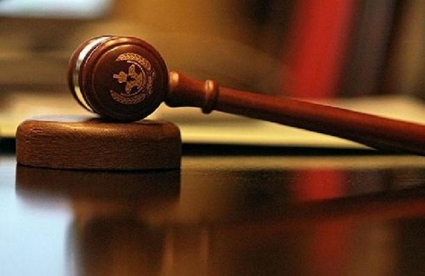 Наркодилер убежал изсуда вПетербурге после провозглашения вердикта