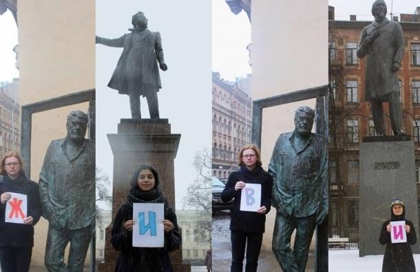 Студенты провели акцию в защиту Публички
