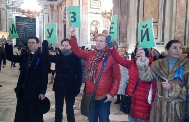 Протестующие завершили акцию в Исаакиевском соборе