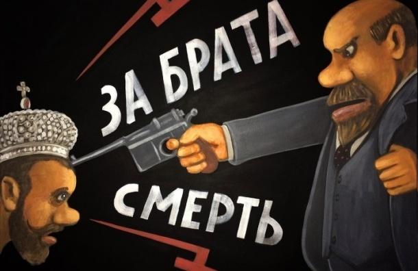 Моя афиша: куда пойти в Петербурге с 10 по 17 февраля