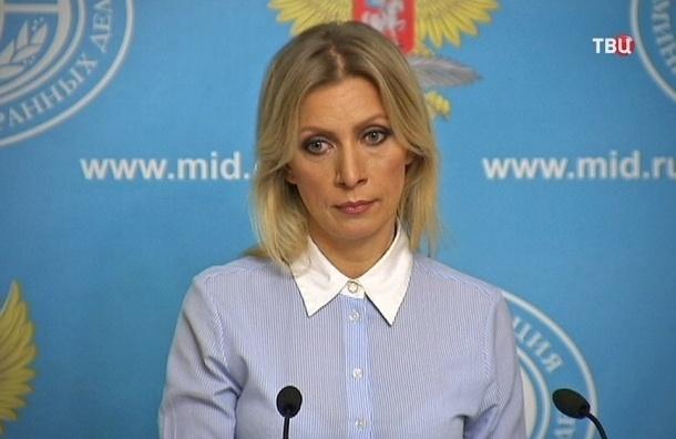 Захарова о смерти Чуркина: «Мы потеряли родного человека»