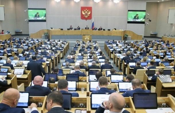 Медведев поддержал бессрочную бесплатную приватизацию жилья
