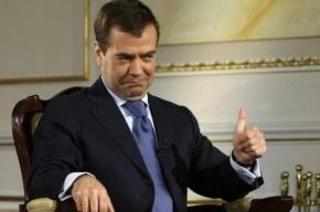 Медведев: безработицы в России нет