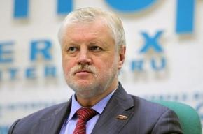 Миронов предложил объединить Шнурова и Киркорова, прокомментировав соединение двух библиотек