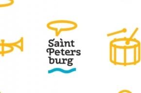 Туристический логотип Петербурга сделан с нарушением закона